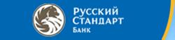Банк Русский стандарт.